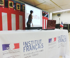 フランス語教室写真
